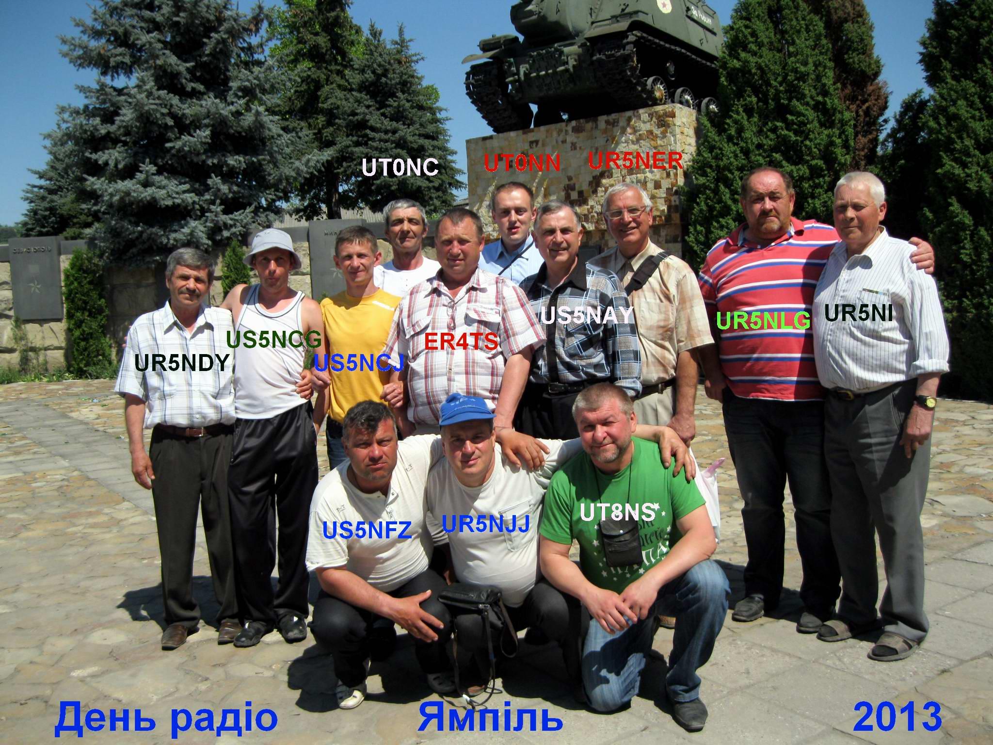 http://ur4nww.narod.ru/cqnews/img/yamp2013_1.jpg